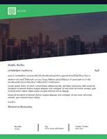จดหมายธุรกิจ (ออกแบบเป็นสีเขียวแบบป่า)