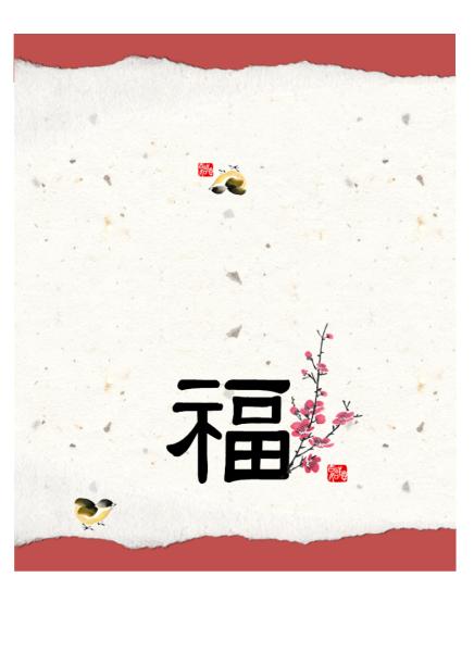 İyi Dilekler kartı (Korece, yarı katlı)