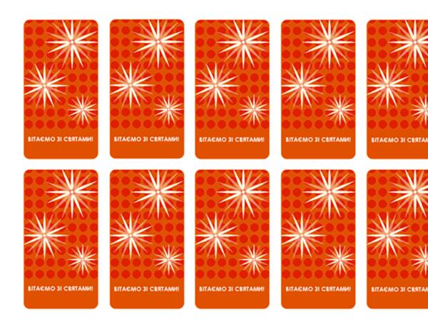 Етикетки для святкових подарунків (сучасний стиль зі сніжинками, для форматів Avery 5871, 8871, 8873, 8876 та 8879)