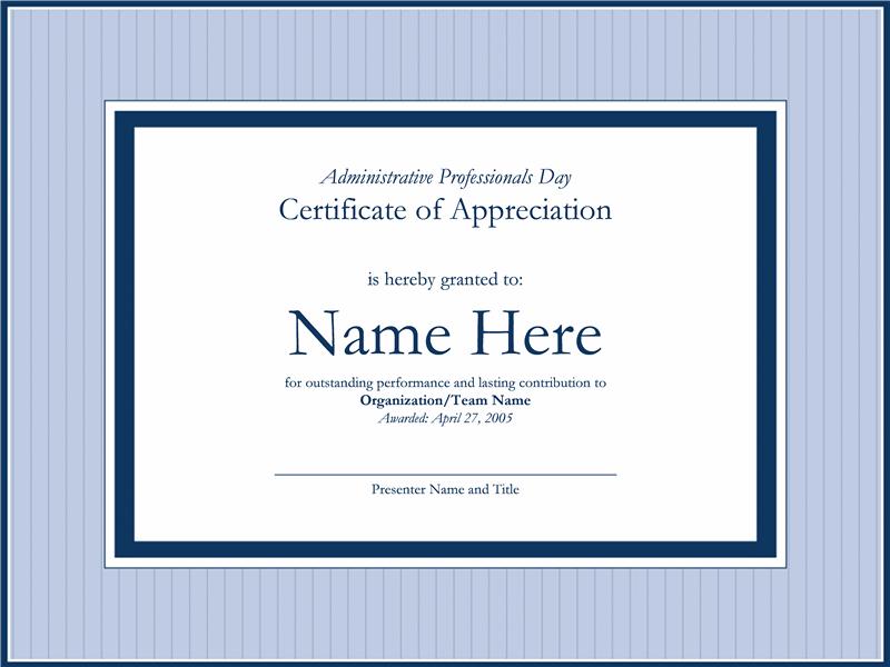 Сертифікат визнання фахівця-адміністратора