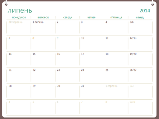 Календар на навчальний рік 2014–2015 (липень–червень)