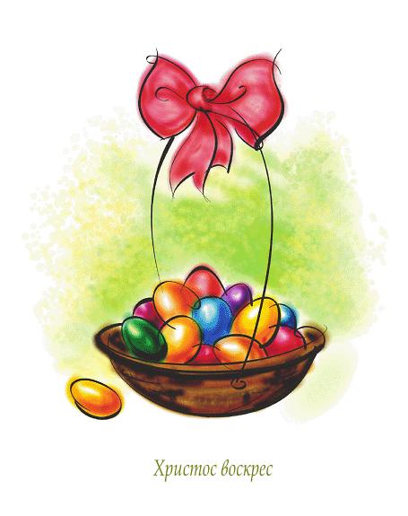 Листівка до Великодня (з кошиком яєць)