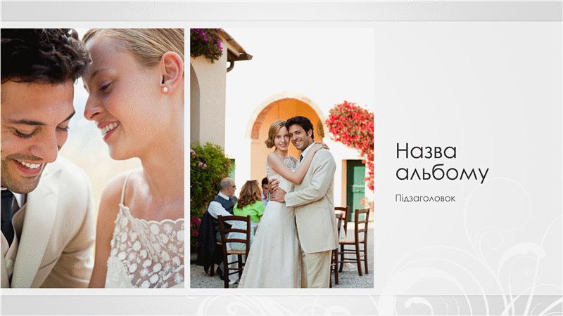 Весільний фотоальбом у сріблястому бароковому стилі (широкоформатна презентація)