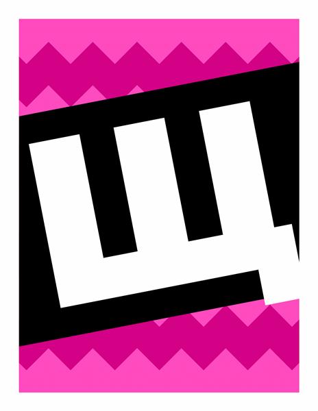 Банер «Щасливої дороги!» (графічний візерунок)