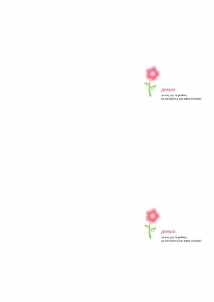 """Листівка з подякою (макет """"Квіти"""")"""