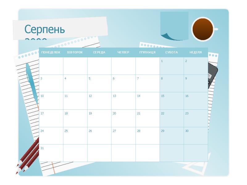 Календар на 2009-2010 академічний рік (серпень-серпень, Пн-Нд)