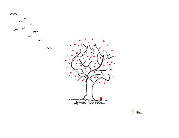 Листівка з деревом для висловлення співчуття