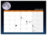 Місячний календар на 2010 рік (за всесвітнім часом)