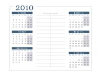 Календар на 2010 рік (6 місяців на сторінку)