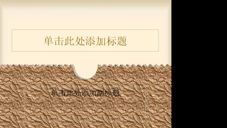 棕色包设计模板