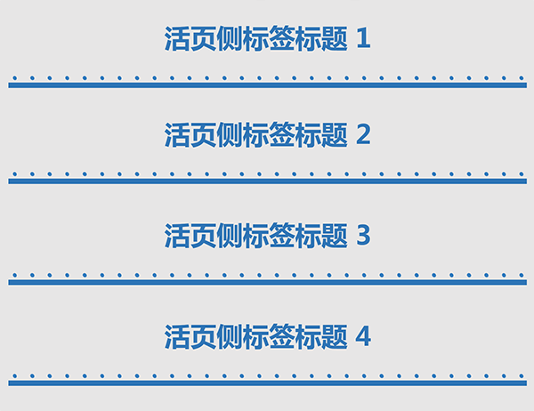 2 英寸活页侧标签插条(每页 4 个)