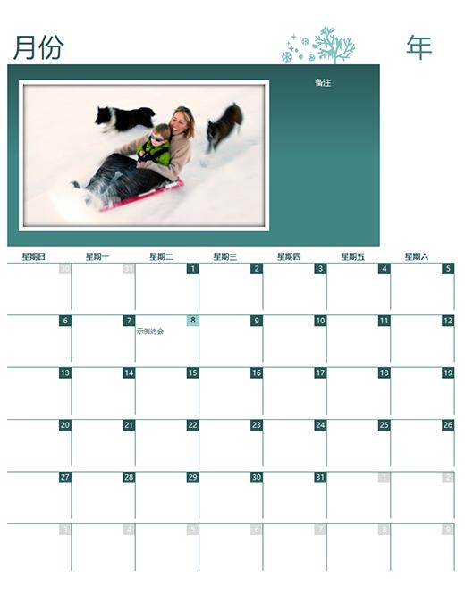 应季家庭日历(任何年份,星期一至星期日)
