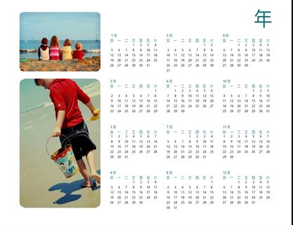 家庭照片日历