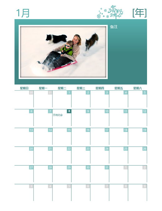 季节性家庭日历(任何年份、星期一至星期日)