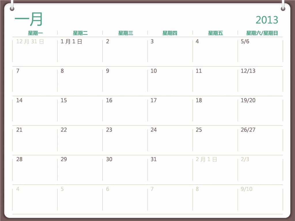 2013 双圆圈日历设计(周一至周日)