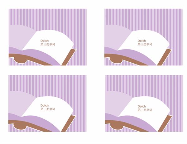 词汇表教学卡片(Dolch 第三类常用单词;背面;与 Avery 3263、8387 配套使用)