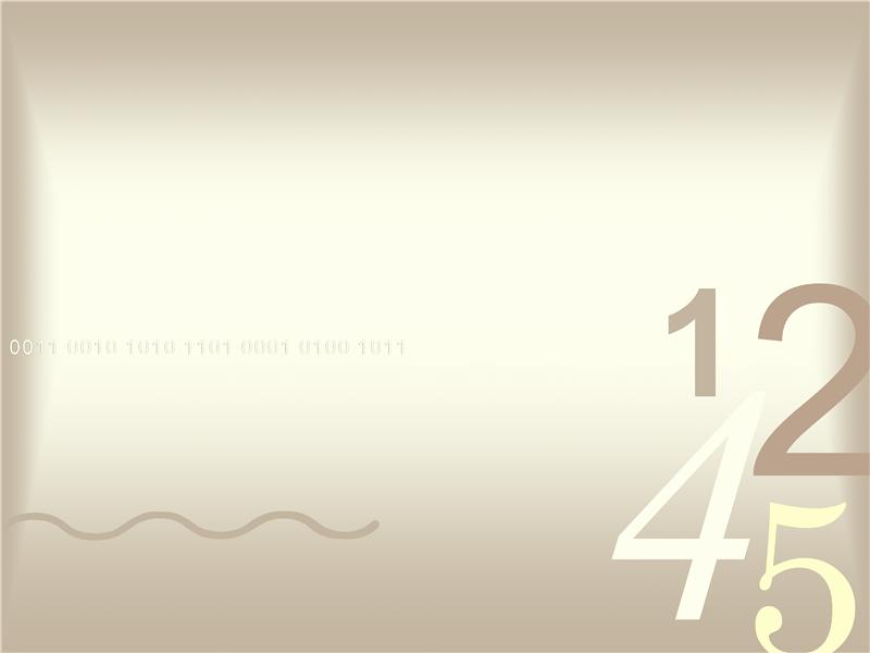 数字型设计模板