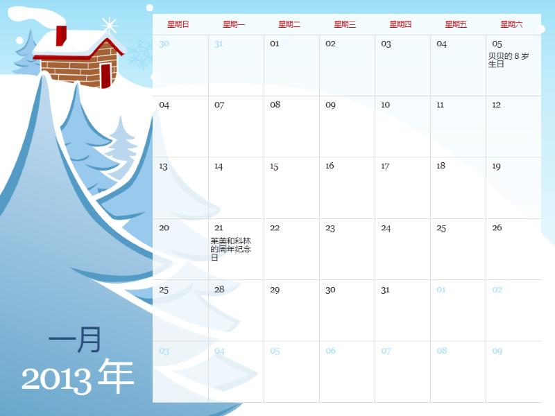 2013 带插图的季节性日历,星期一至星期日
