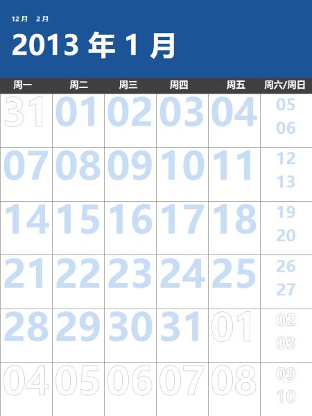 2013-2014 年多彩日历(周一到周日)
