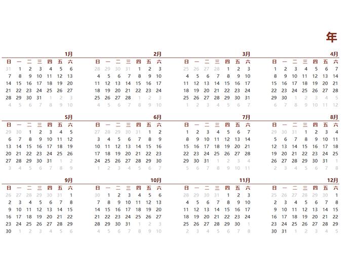 全年世界历