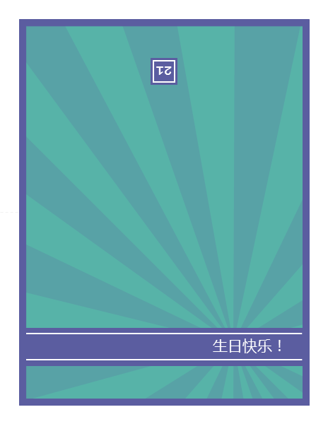 里程碑生日卡,绿色背景上包含蓝色光线