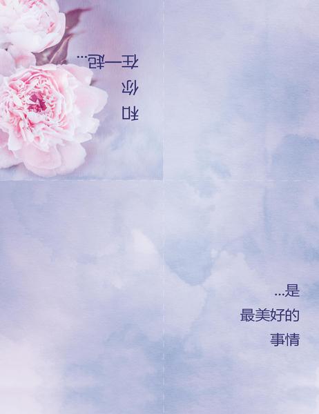 浪漫卡片(含玫瑰,四折)
