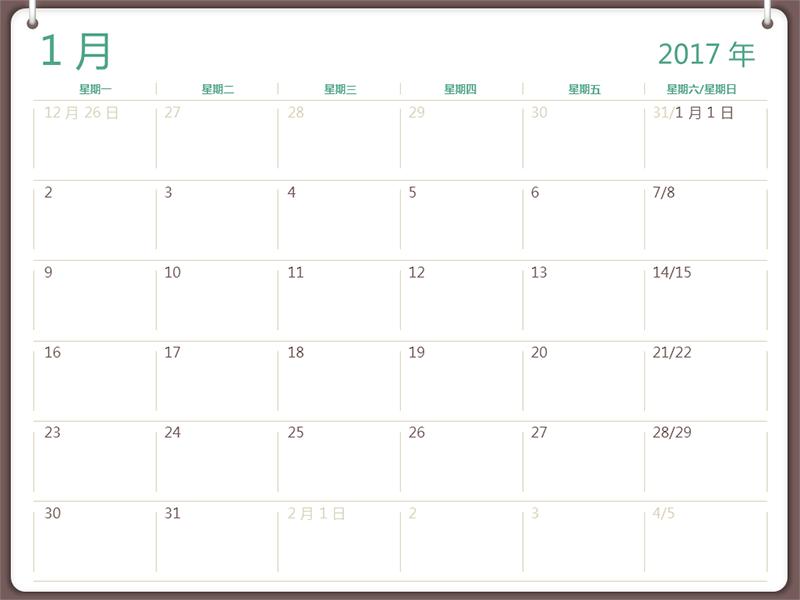 2017 年日历(周一 - 周日,双环设计)
