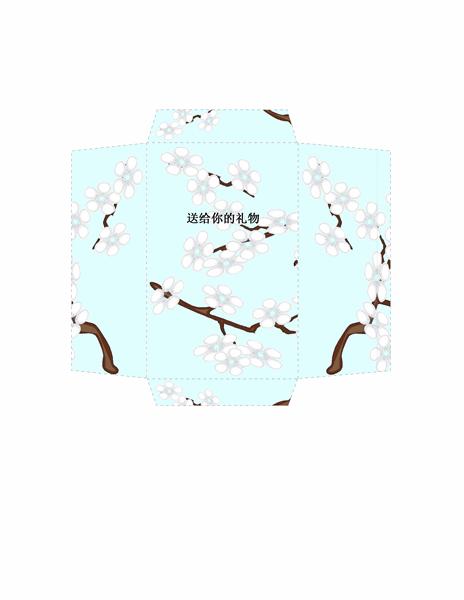 红包(蓝色花卉图案)