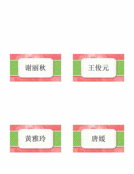聚会席次牌(花卉图案,拆叠样式)