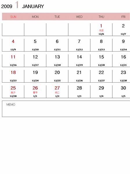 2009 年日历(简约,每月1页,含农历及备忘录)