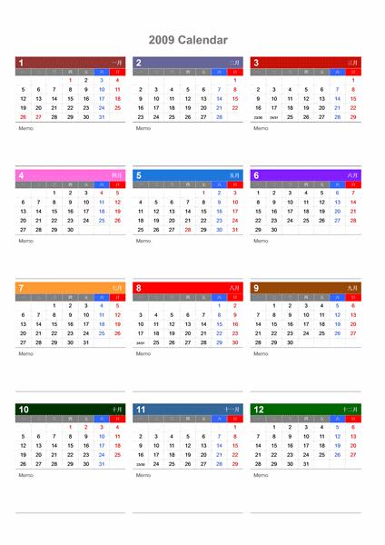 2009 - 2011, 3 年份年历(共 3 页,含备忘录)
