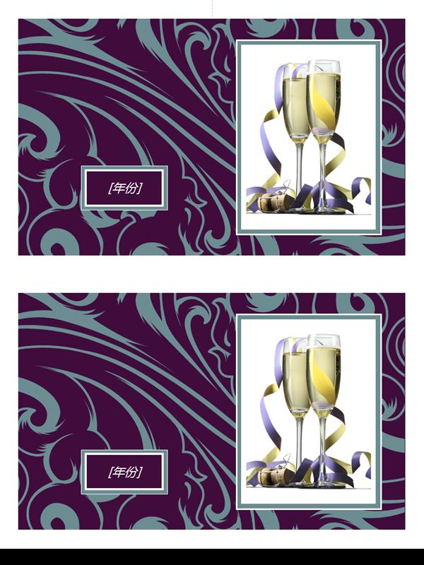 时尚照片卡(紫色背景加蓝色波浪,每页两张)