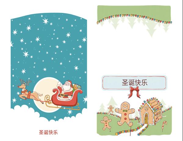 圣诞老人和姜饼节日卡片