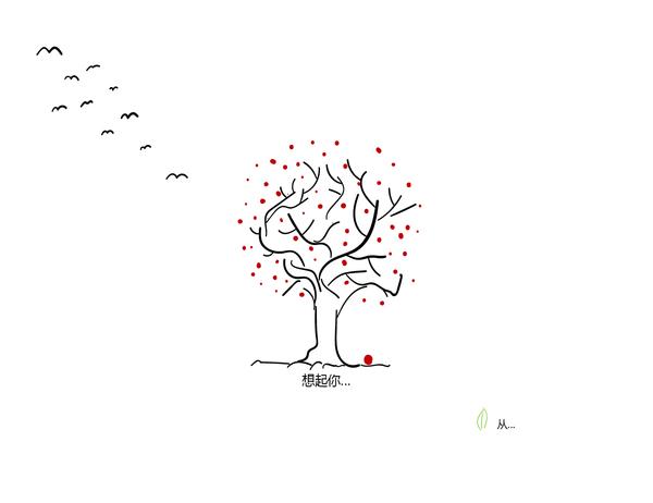 树图案慰问卡