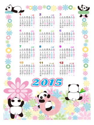 2015 年可爱版日历 (星期一至星期日)