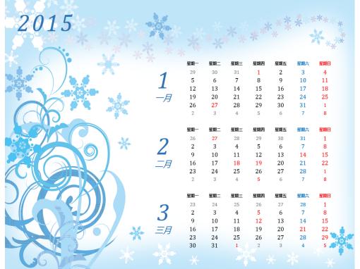 2015 年季度日历 (星期一至星期日)