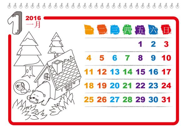 2016 年可以着色的季节性插图日历 (星期一 - 星期日)