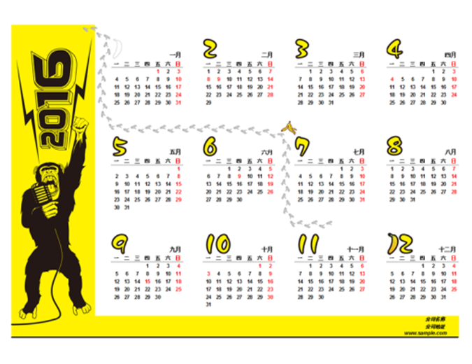 2016 年包含节日的一览日历 (生肖猴标志,星期一开始)