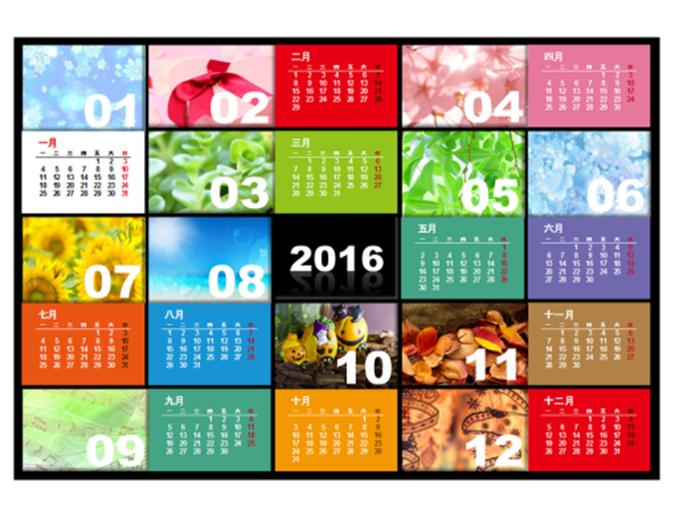 2016 季节性年历 (星期一 - 星期日)