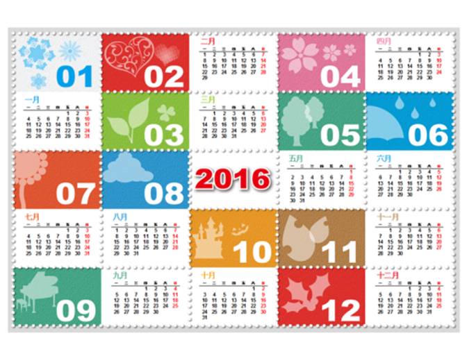 2016 年一览日历 (季节性设计,星期一开始)