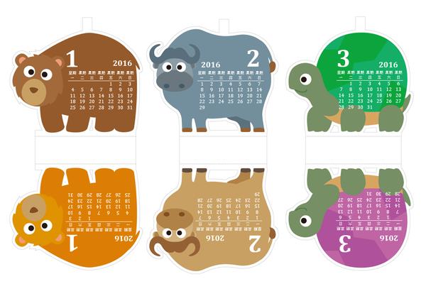 2016 年可爱动物设计日历 (月历,星期一 - 星期日)