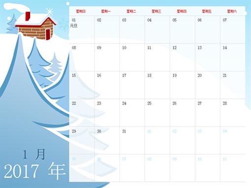 2017 年带插图的季节日历(星期日至星期六)