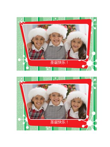 圣诞节照片卡(绿色条纹,红色相框)