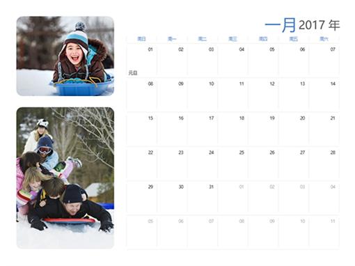2017 照片日历(周日 - 周六)