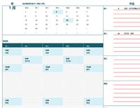 学生日历(星期一)