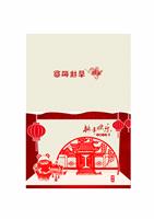 2013中式新年贺卡—吉祥如意