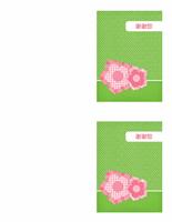 感谢卡(花卉图案)