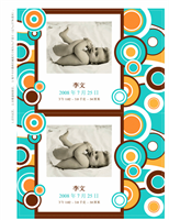 照片形式的出生通知卡(圆环设计)
