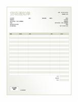 贷项通知单(绿色渐变设计)