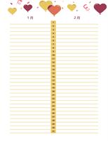 生日和周年庆日历(任何年份)